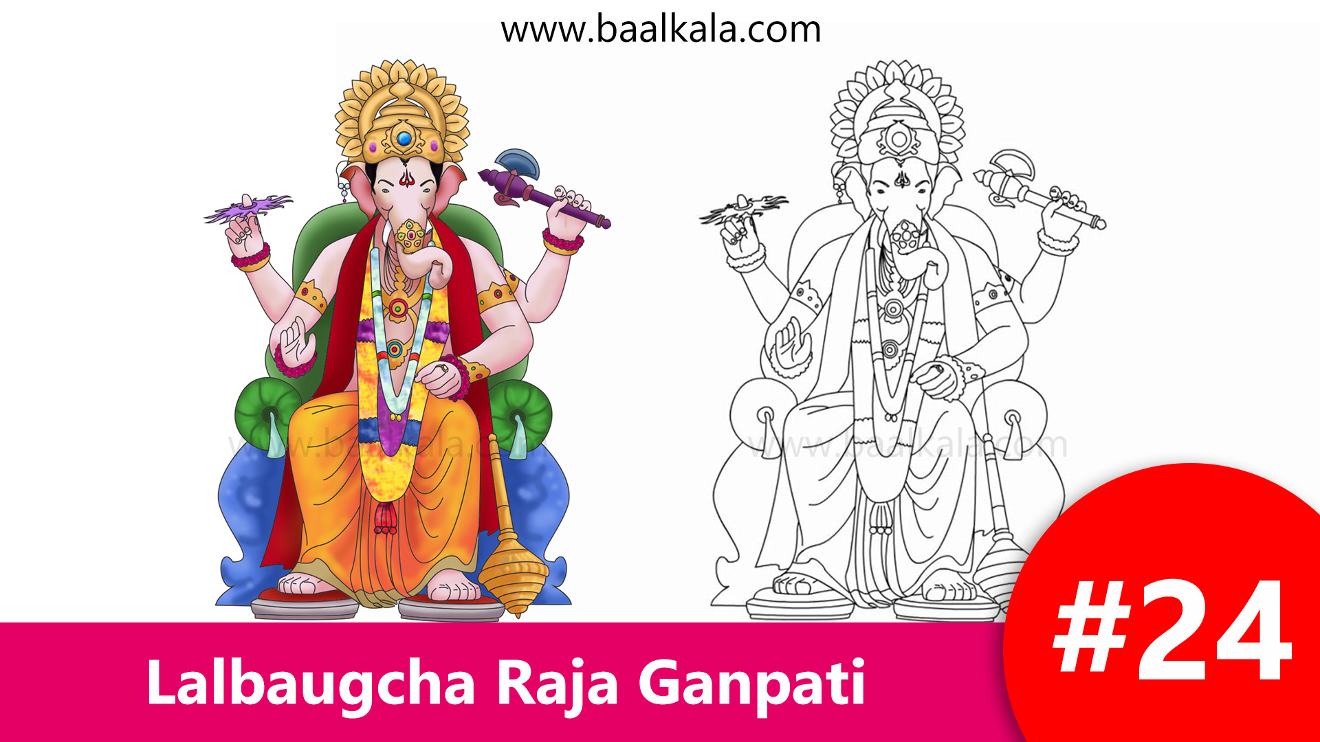 How To Draw Full Lalbaugcha Raja Ganpati Ganesha Drawing Baalkala